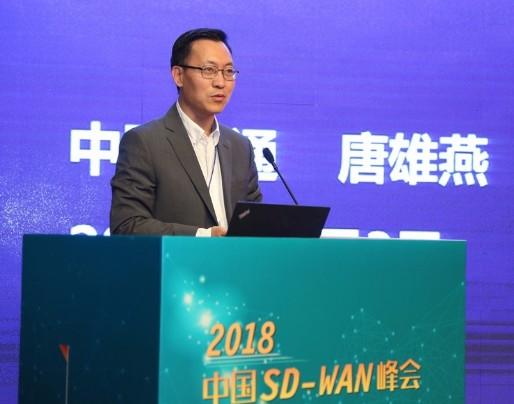 SD-WAN没有明确的定义将会给运营商带来巨大的...