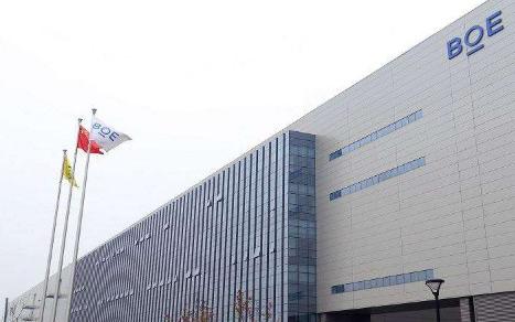京东方智慧医疗布局不停,拟投136亿元建生命科技产业基地