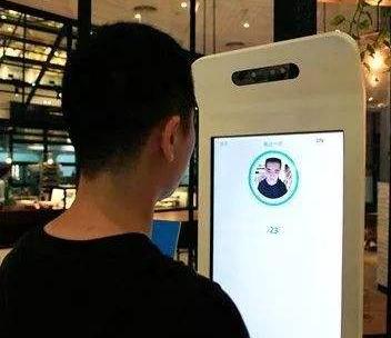 阿里巴巴将通过飞猪 为酒店客房的自助入住提供人脸识别技术