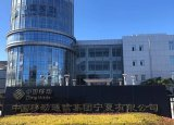 IBM帮助中国移动宁夏公司构建了统一的供应商协同平台