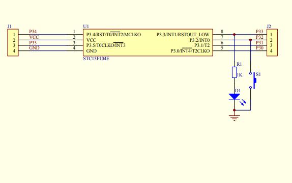 STC15F104E开发板原理图详细资料免费下载