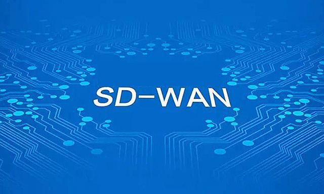 如何定义SD-WAN它与SDN有什么关系