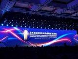 15项领先科技成果亮相世界互联网大会
