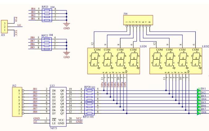 使用AVR单片机编写的宏定义加数码管的代码详细资料免费下载