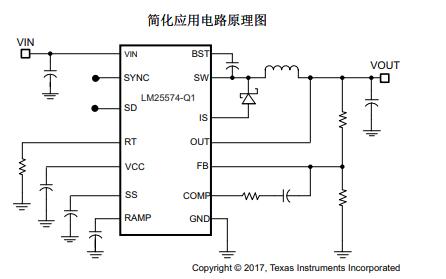 LM25574-Q1降压开关稳压器的中文数据手册免费下载