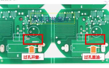 PCB设计应用教材PCB设计规范免费下载