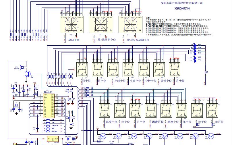 数码万年历芯片集资料及相关的应用电路