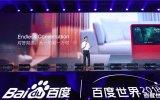 百度携手一汽推出中国首款L4级自动驾驶乘用车
