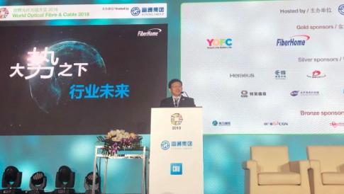 烽火通信愿与棒纤缆行业合作共同推进光纤光缆行业的...