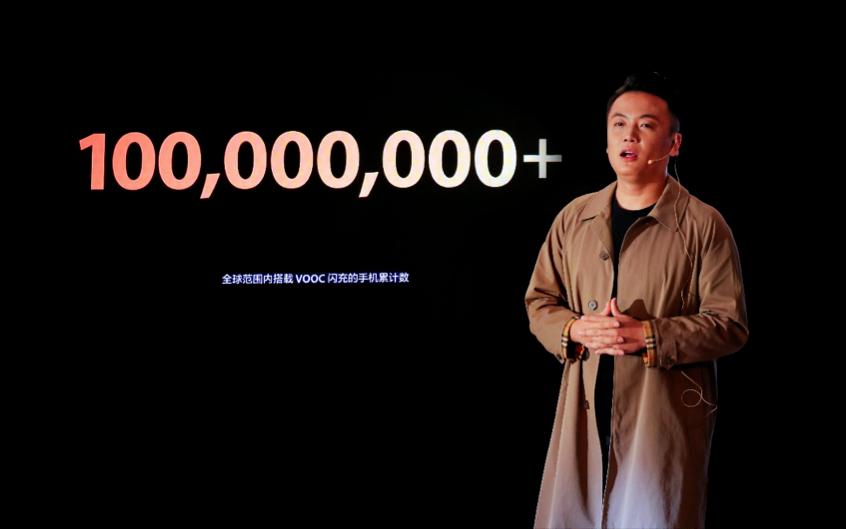 OPPO VOOC闪充用户突破1亿 如今正式对外授权技术