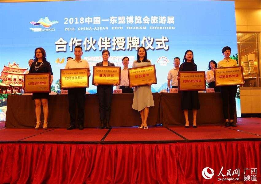 中国电信在中国国际进口博览会上与多家国际合作伙伴...