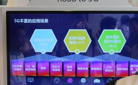 5G白皮书的发布推动着5G承载迈上了新台阶
