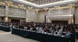 2018第十三届中国集成电路产业促进大会在重庆盛大召开