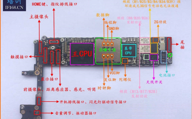 iphone6原理bm图纸分布资料图详细主板免费下载10*8自建房元件图片