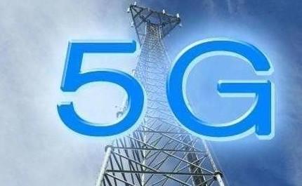 AT&T在美国投入超过7亿美元的资金用于推动其无线和有线网络的发展