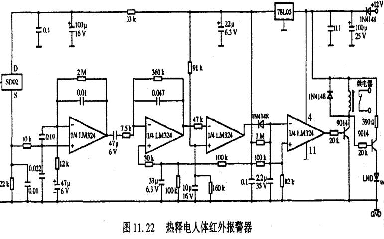 热释电人体红外传感器的结构与工作原理和应用的详细资料概述