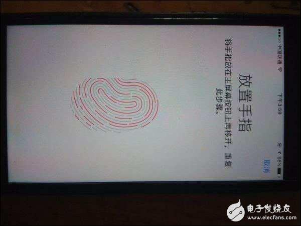 深圳查处假iphone 你的iphone可能是假的 辨别真假iphone技巧