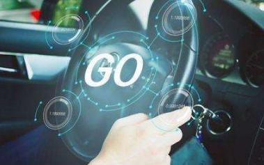 解决渗透和融合是实现自动驾驶的核心问题