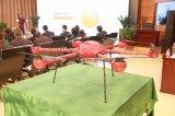 中通第一代油电混合末端配送物流无人机首发航空基地...