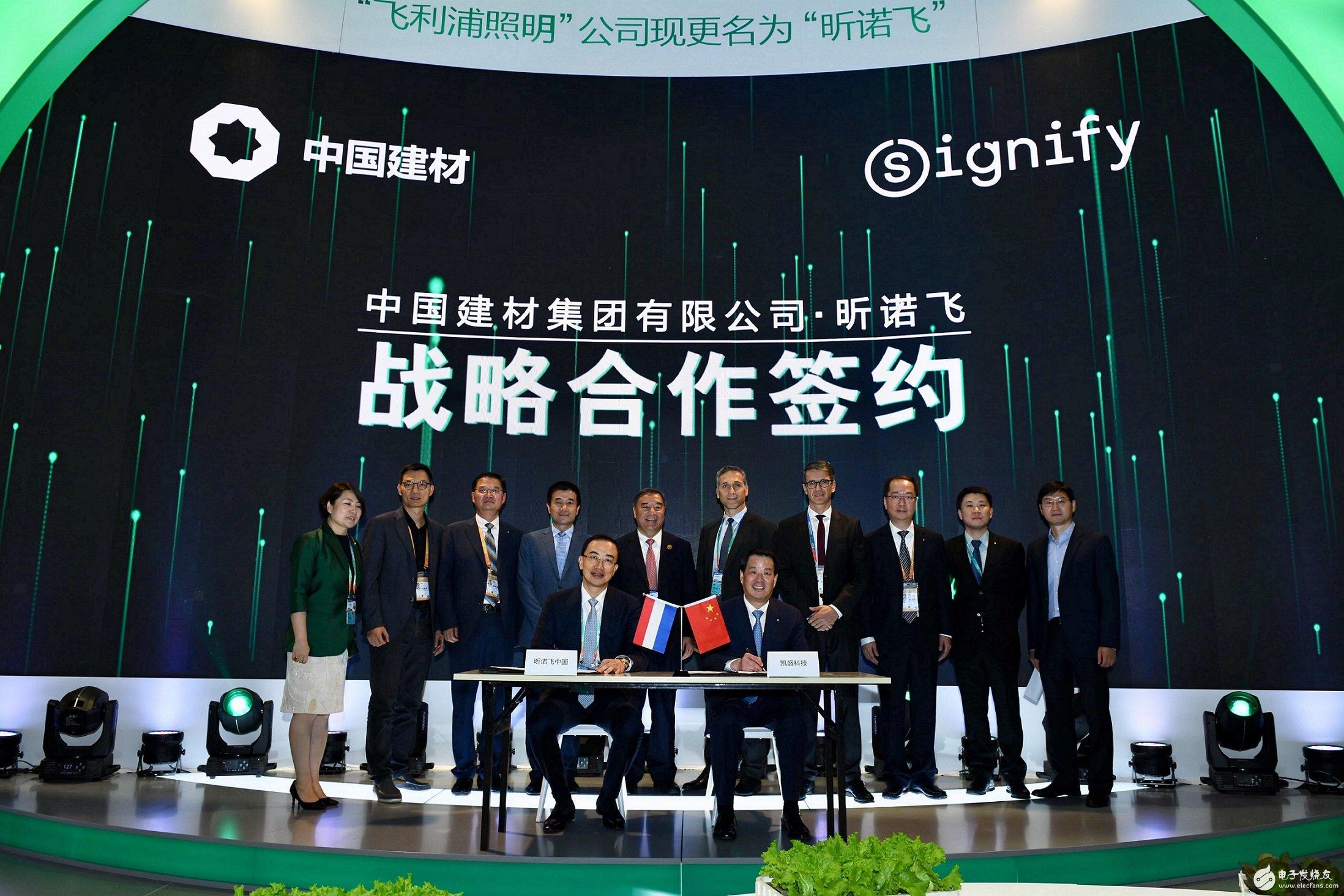昕诺飞亮相首届中国国际进口博览会 现场演示LiFilong88.vip龙8国际