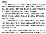 """新的巨额债务将贾跃亭还完债务的""""回国梦""""和靠汽车的""""翻身梦""""彻底击溃"""