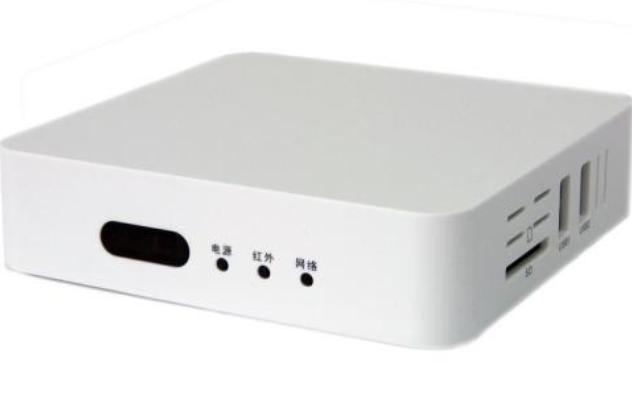 机顶盒img刷机包软件合集免费下载