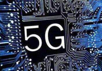 英特尔5G芯片预计明年用于iPhone测试 比目前最新LTE4G快三到六倍