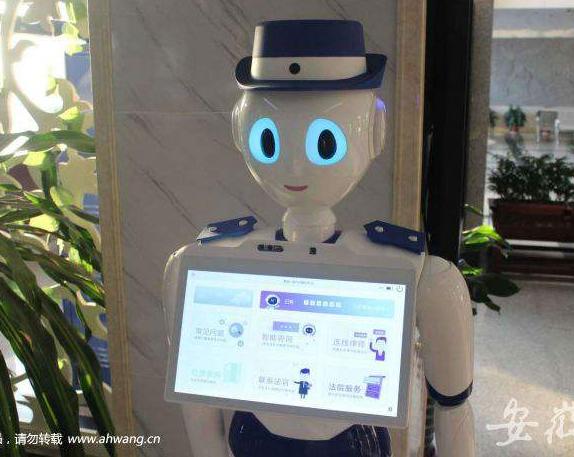 首款人工智能法律机器人重庆亮相 为市民提供免费咨...