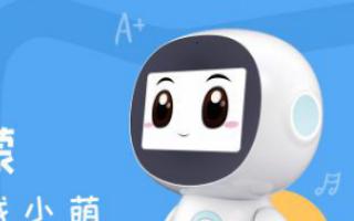 继小萌机器人火热发布后,慧昱科教再获高新企业认证