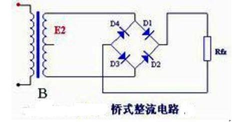 4个二极管全波整流电路图