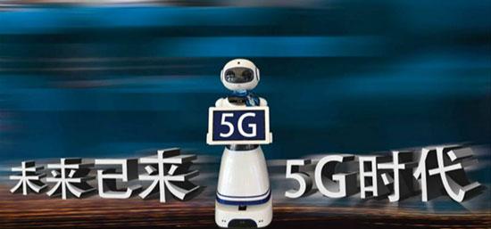 IDC:预测2020年全球5G市场规模将达260亿美元