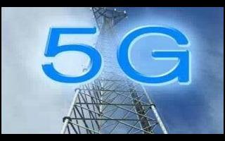 IDC:预测2020年全球5G市场规模将达260...
