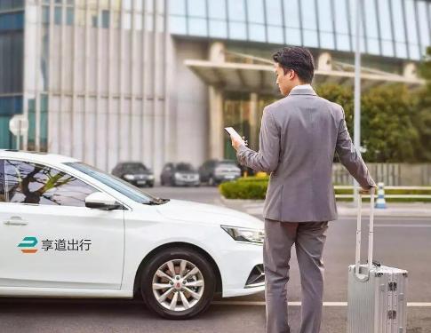 上汽集团入局网约车 还不如尝试推出无人驾驶出行服务车队