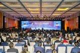 共同探讨中国内燃机工业高质量发展路径