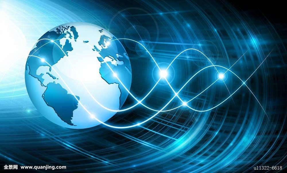 工信部提出了构建网络诚信体系的三点建议