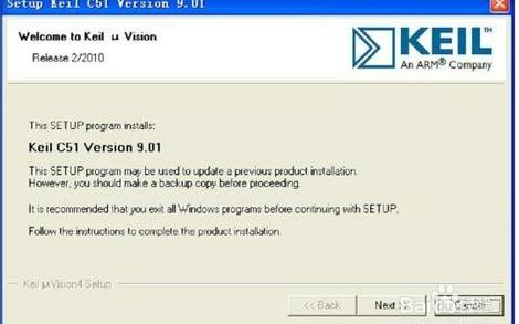 keil uvision4汉化软件免费下载
