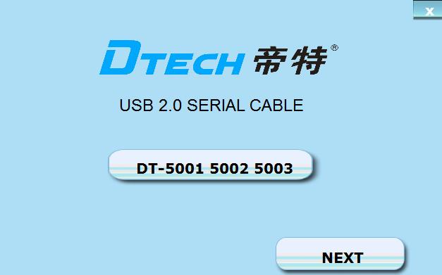 帝特DTECH DRIVER USB驱动应用程序免费下载