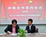 """力信能源与赣州豪鹏正式达成""""动力电池回收处理""""战..."""