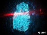 起亚汽车明年销售全球首款智能指纹识别系统的汽车