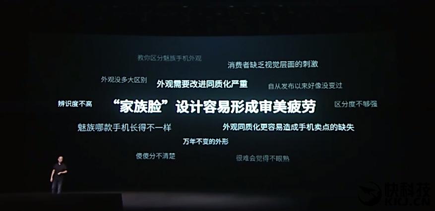 魅族PRO7评测 画屏双摄加持担当魅族新旗舰