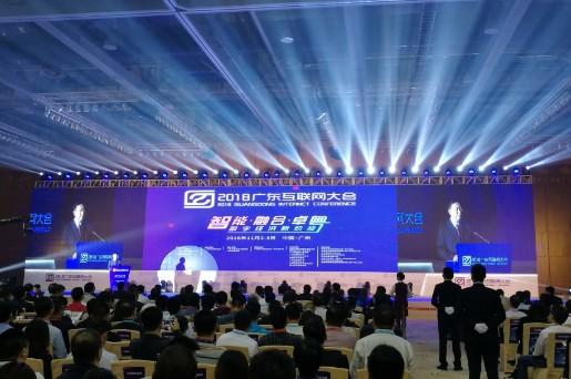 广东移动联手华为共同构建5G基站及核心网将互联网...