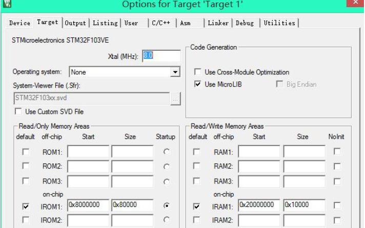 STM32 IAP的实现原理以及方式详细资料概述