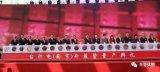 台积电南京12寸厂中国大陆制程技术最先进的晶圆代...