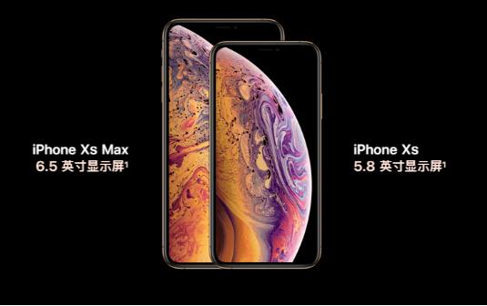 苹果手机创新不足的情况下涨价 已经引起了消费者的反感