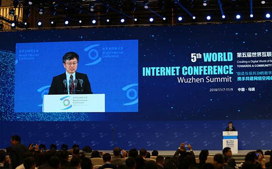 微软全球执行副总裁沈向洋:AI前景喜忧参半 未来...