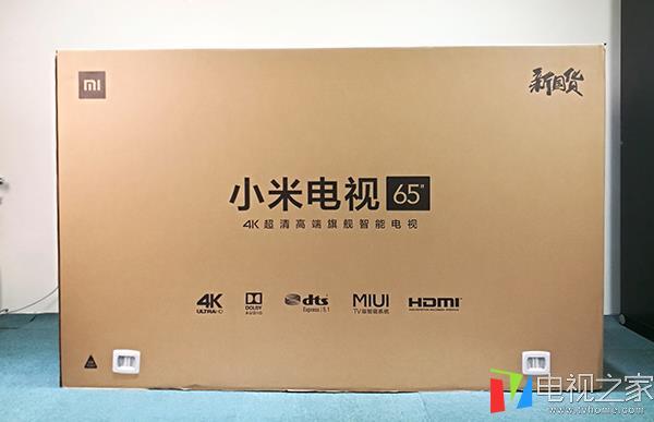 小米电视3S65英寸评测 更具文艺气息