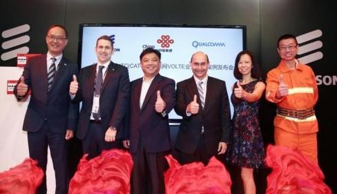 中国联通与爱立信达成战略合作将全力支持中国运营商...