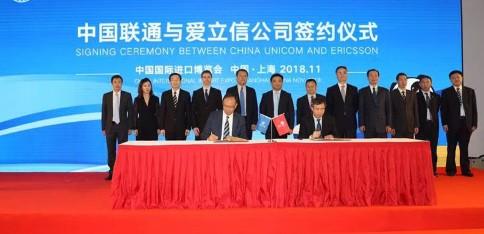 爱立信在中国进博会上与中国三大运营商达成了设备采购合作意向
