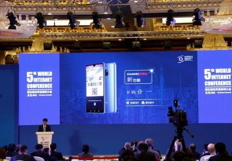 华为Mate 10手机发布了手机盾可让金融服务更...