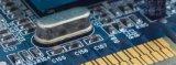 晋华原计划年底试产的DRAM计划或已无法实现